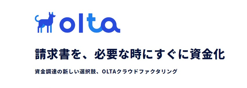 オルタクラウドファンディングの公式サイト画像